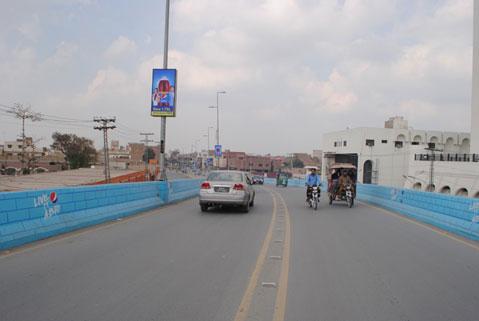 Multan – Kalma Chowk